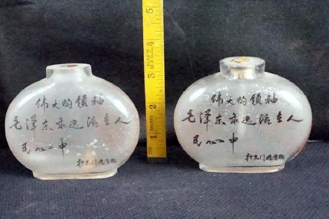 Andy Warhol Mao Chinese Snuff Bottles - 2