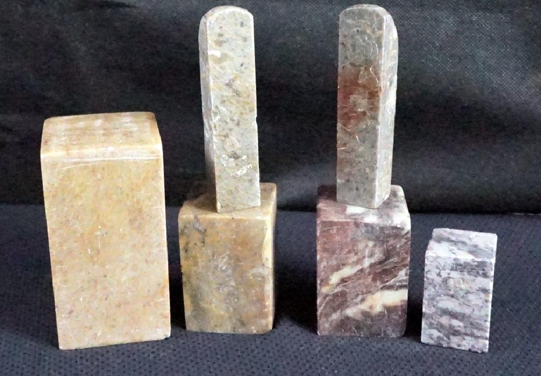 Ancient Stamp Seals and Marble Pedestals