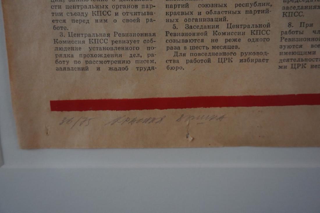 Yuri Avvakomov (b.1957) Russian - 7