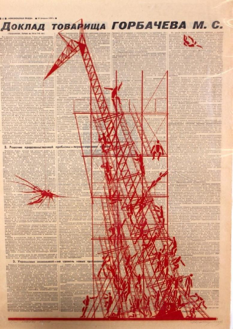 Yuri Avvakumov (b.1957) Russian Print & Book