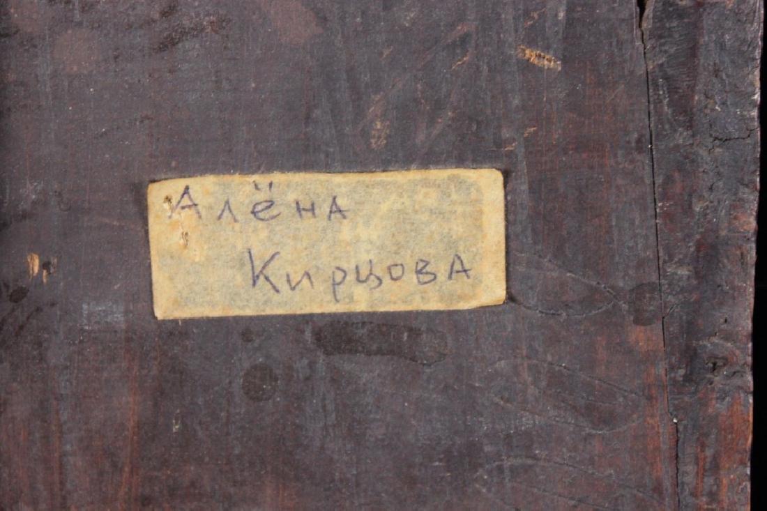 Russian Icon - 7