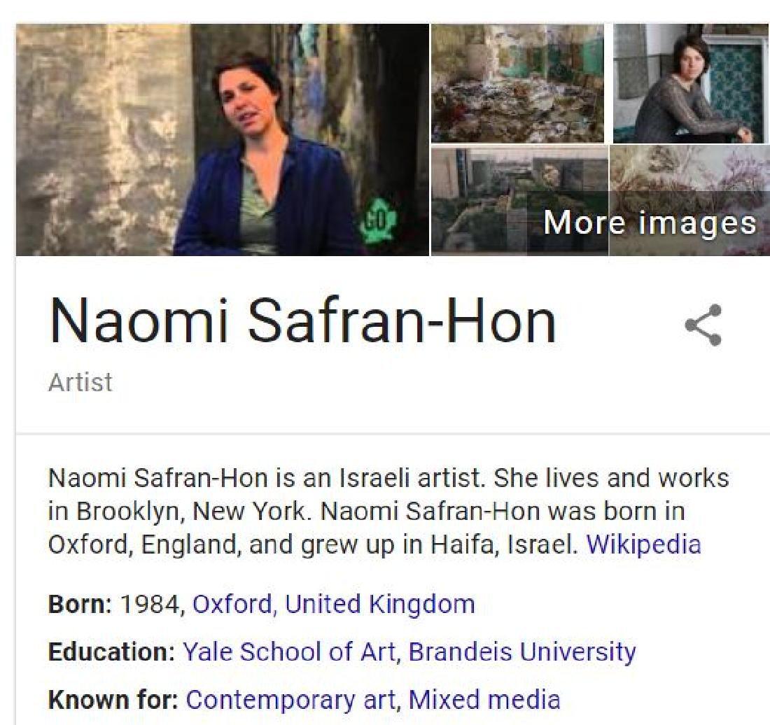 Naomi Safran-Hon (b.1984) Israeli artist - 8