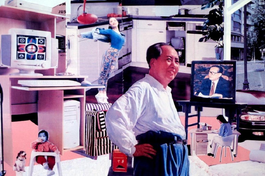 Yu Youhan (b.1943) Mao Print   Silkscreen - 2