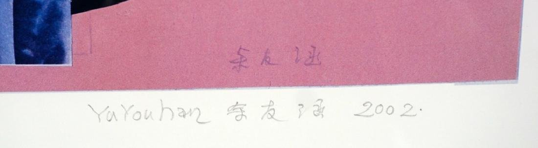 Yu Youhan (b.1943) Mao Print   Silkscreen - 5
