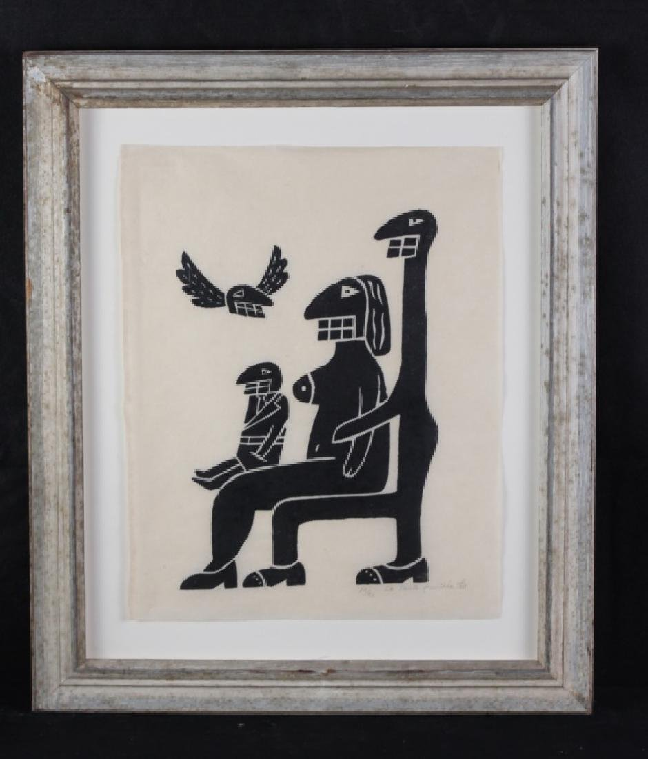 """Contemporary Print """"The Holy Family"""""""