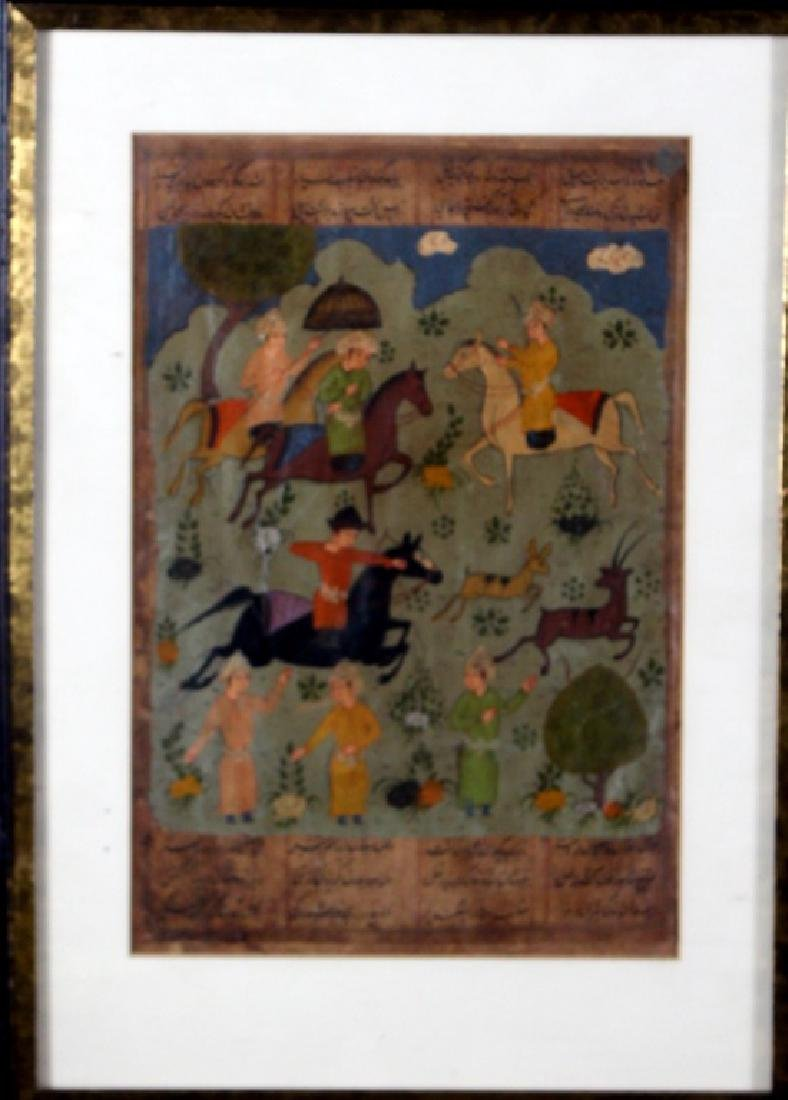 Persian Hand-Colored Work on Paper