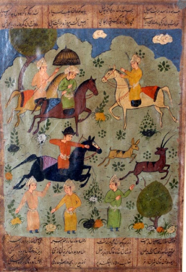 Persian Hand-Colored Work on Paper - 2