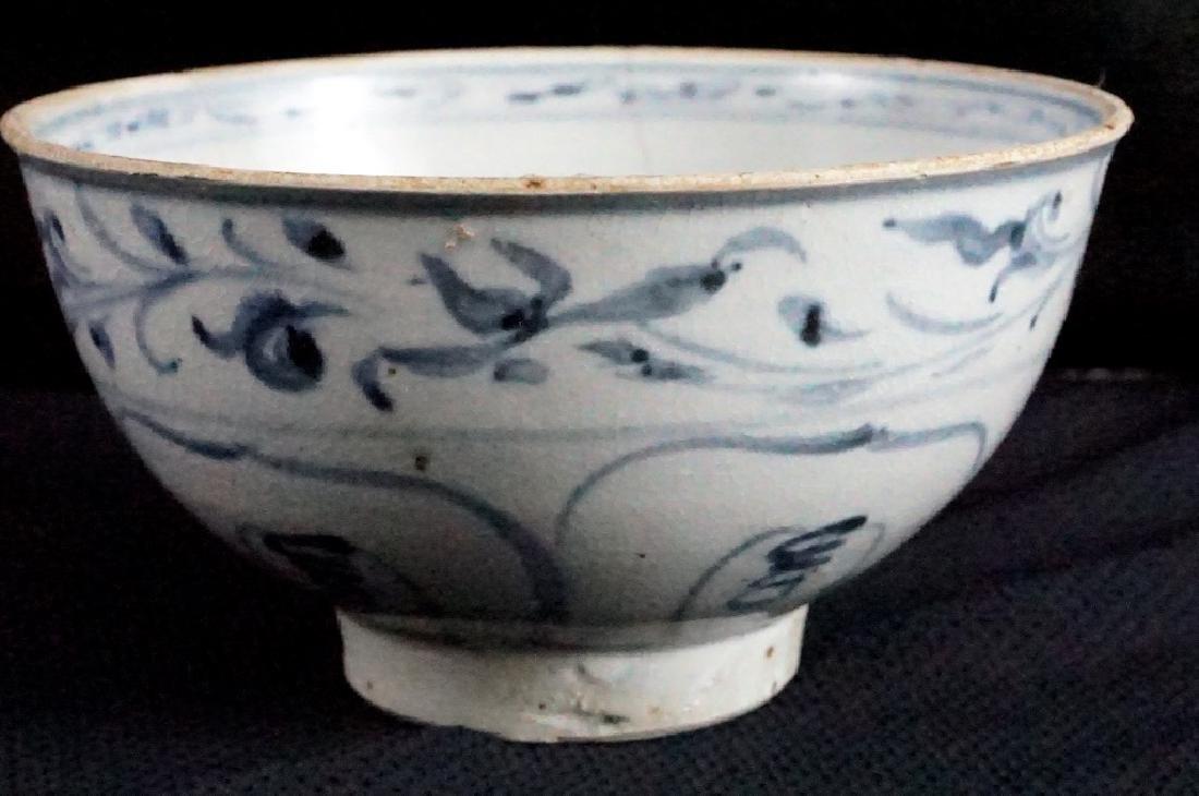 15th C. Vietnamese Hoi An Hoard Shipwreck Dish Bowl