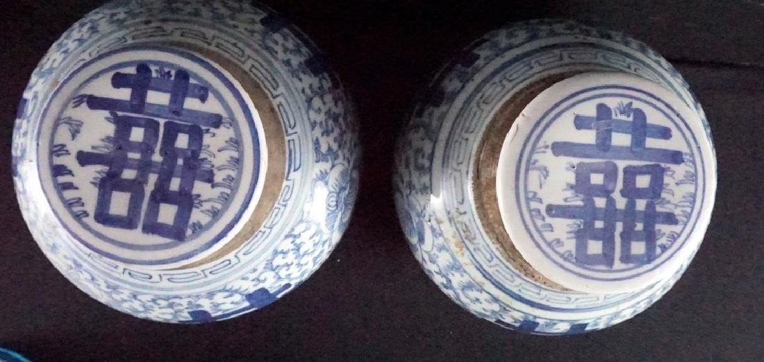 2 Late Qing Chinese Blue & White Ginger Jars - 2
