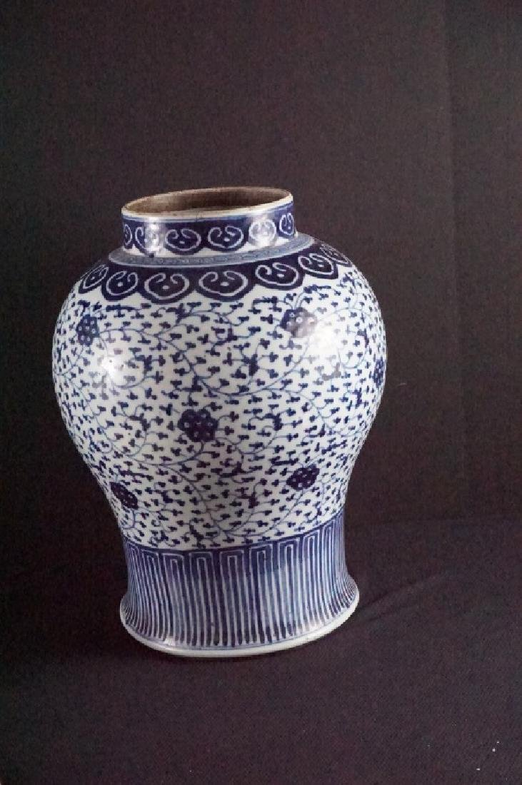 Late Qing 19th-20th Vase