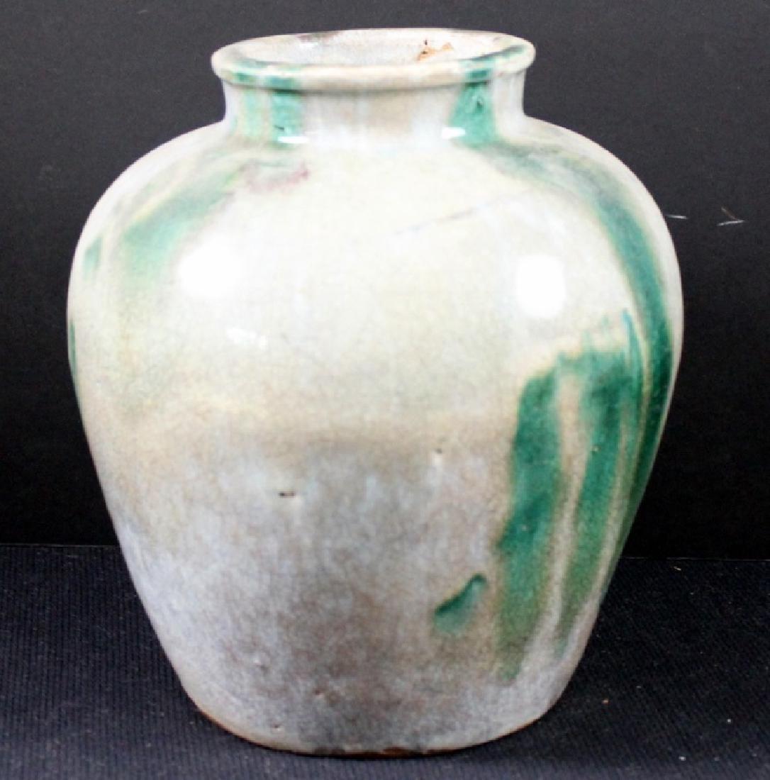Japanese Jar 18th C. - 2