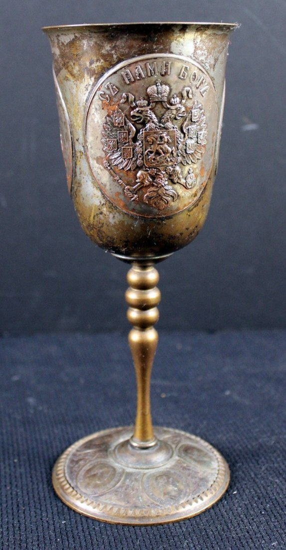 Antique Russian Imperial Arms Goblet