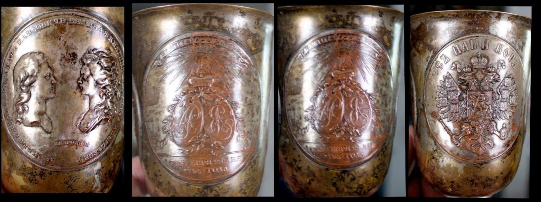 Antique Russian Imperial Arms Goblet - 2