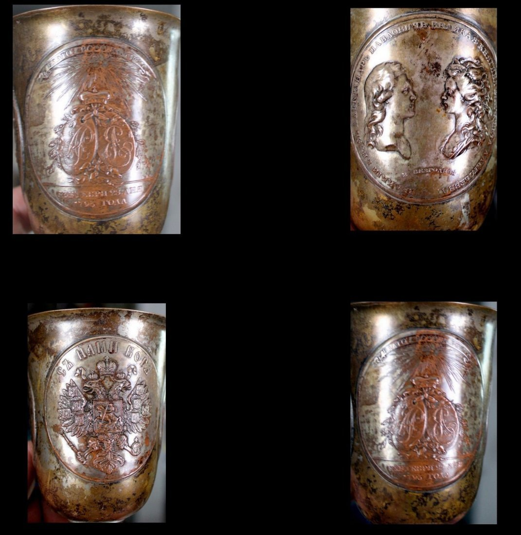 Antique Russian Imperial Arms Goblet - 5