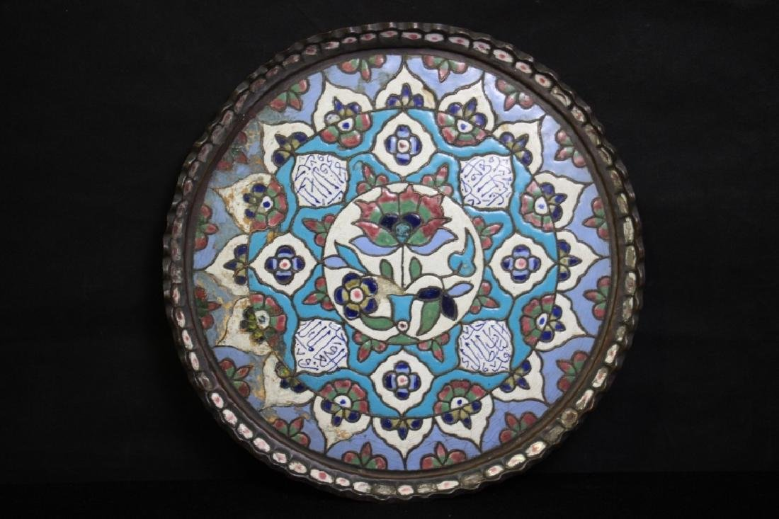 Enamel & Metal Decorative Plate