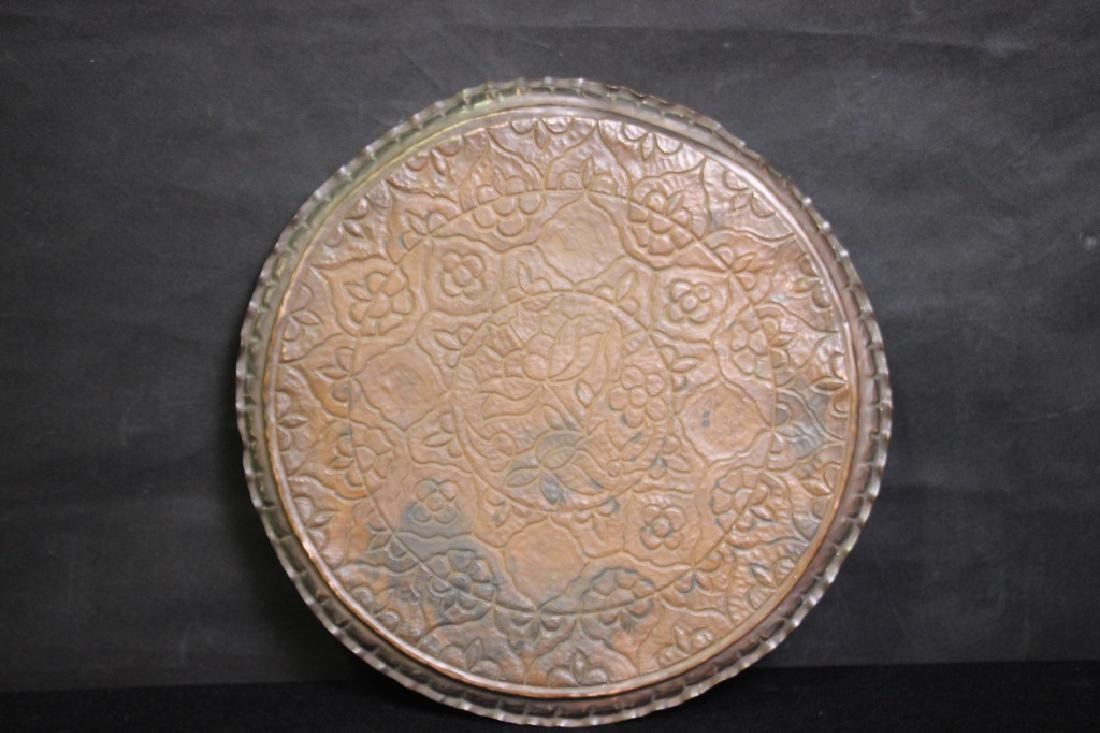 Enamel & Metal Decorative Plate - 3
