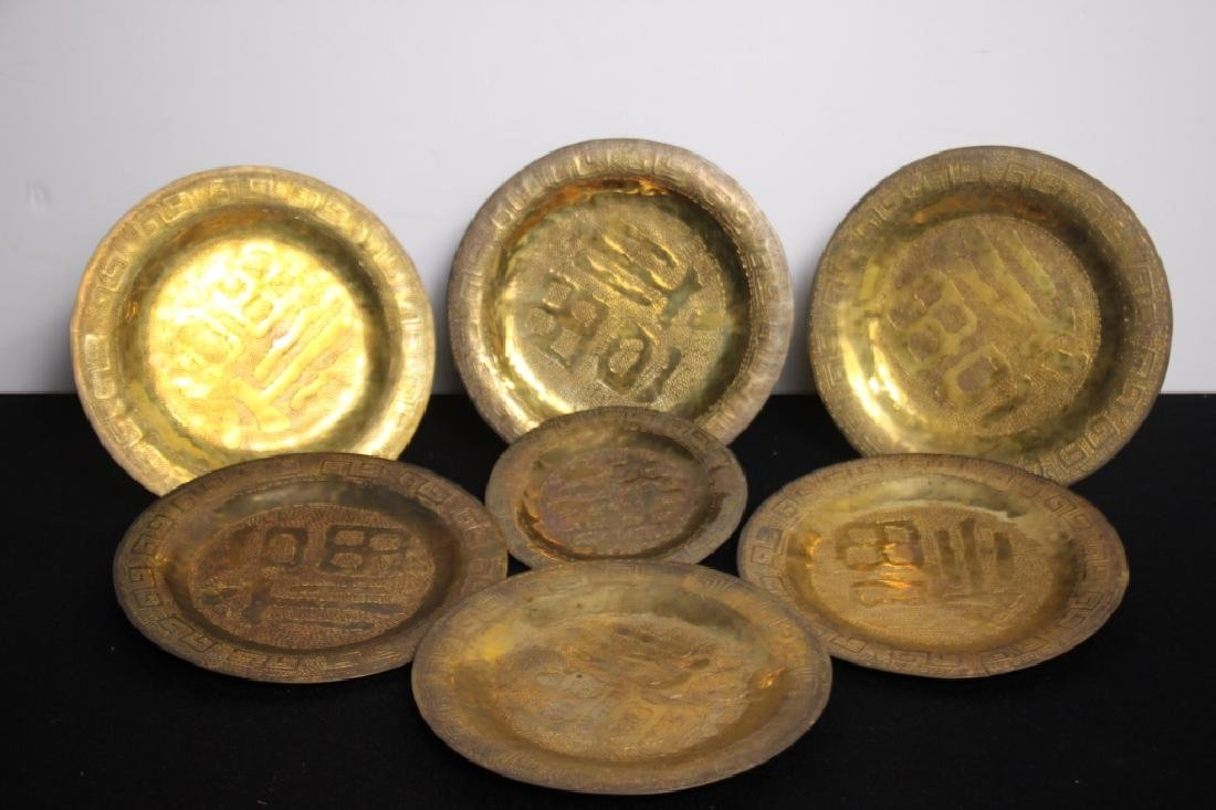 6 Brass Tooled Plates + 1 Sm.