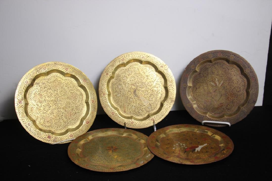 14 Tooled Middle Eastern Brass Plates - 2