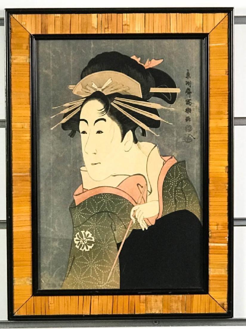 Japanese Block Print of Geisha