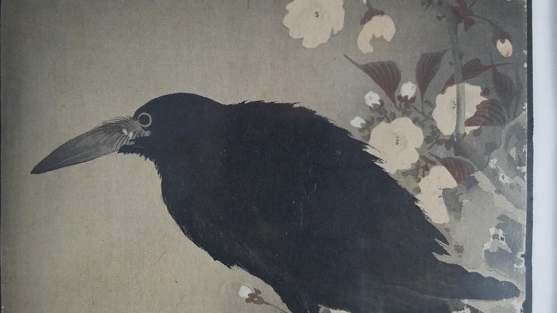 Hotei Keinen Koson Japanese Woodblock - 2