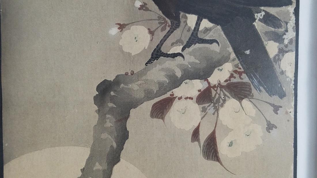 Hotei Keinen Koson Japanese Woodblock - 3