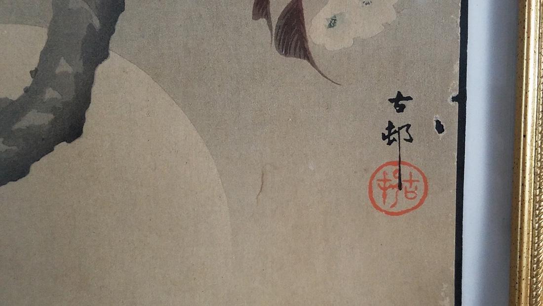 Hotei Keinen Koson Japanese Woodblock - 4