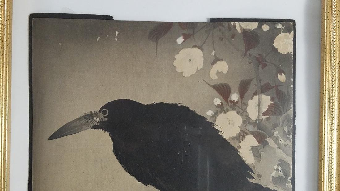 Hotei Keinen Koson Japanese Woodblock - 5