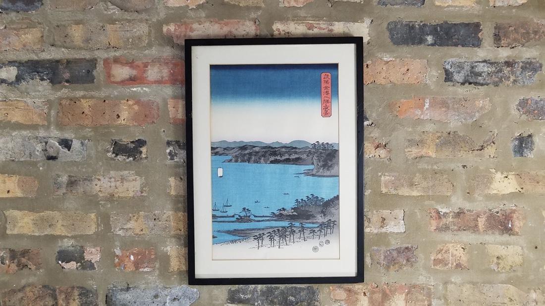 Hiroshige Woodblock, River Scene