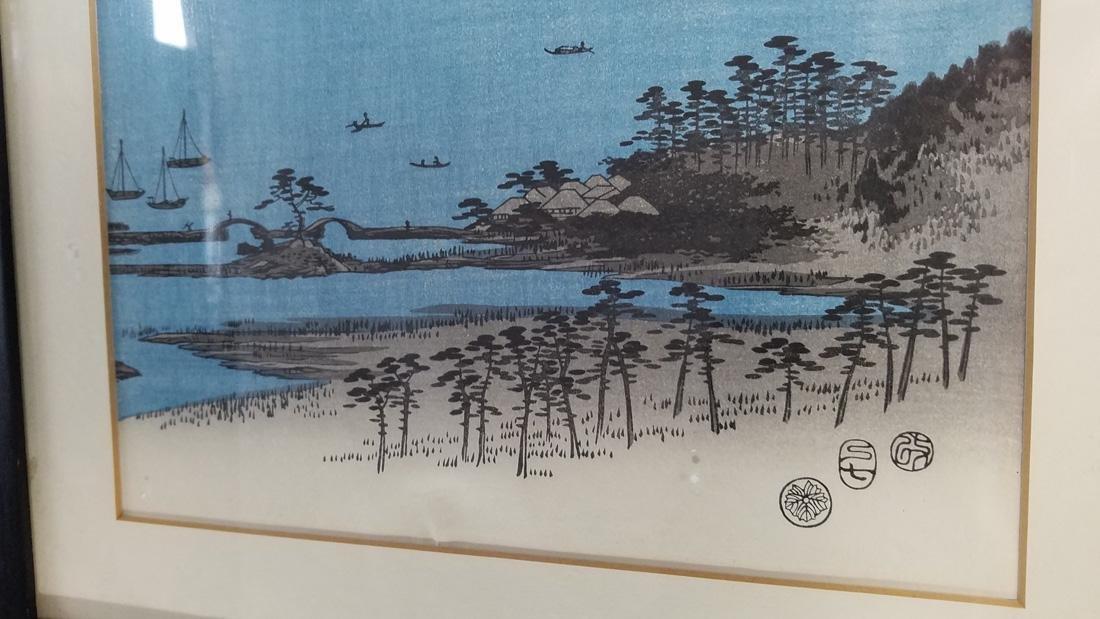 Hiroshige Woodblock, River Scene - 2