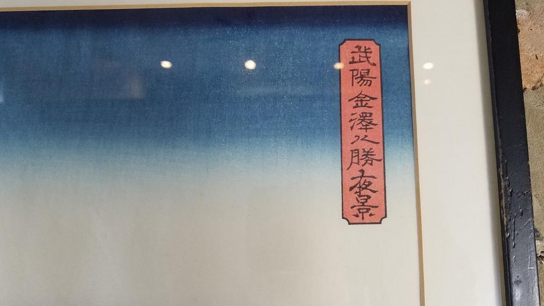 Hiroshige Woodblock, River Scene - 3