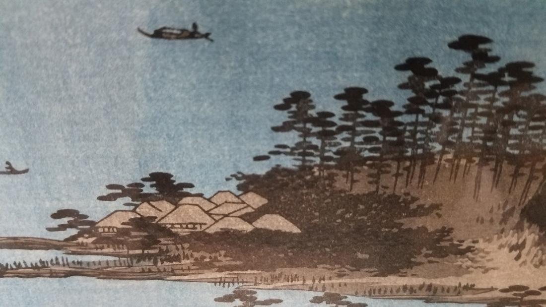 Hiroshige Woodblock, River Scene - 4