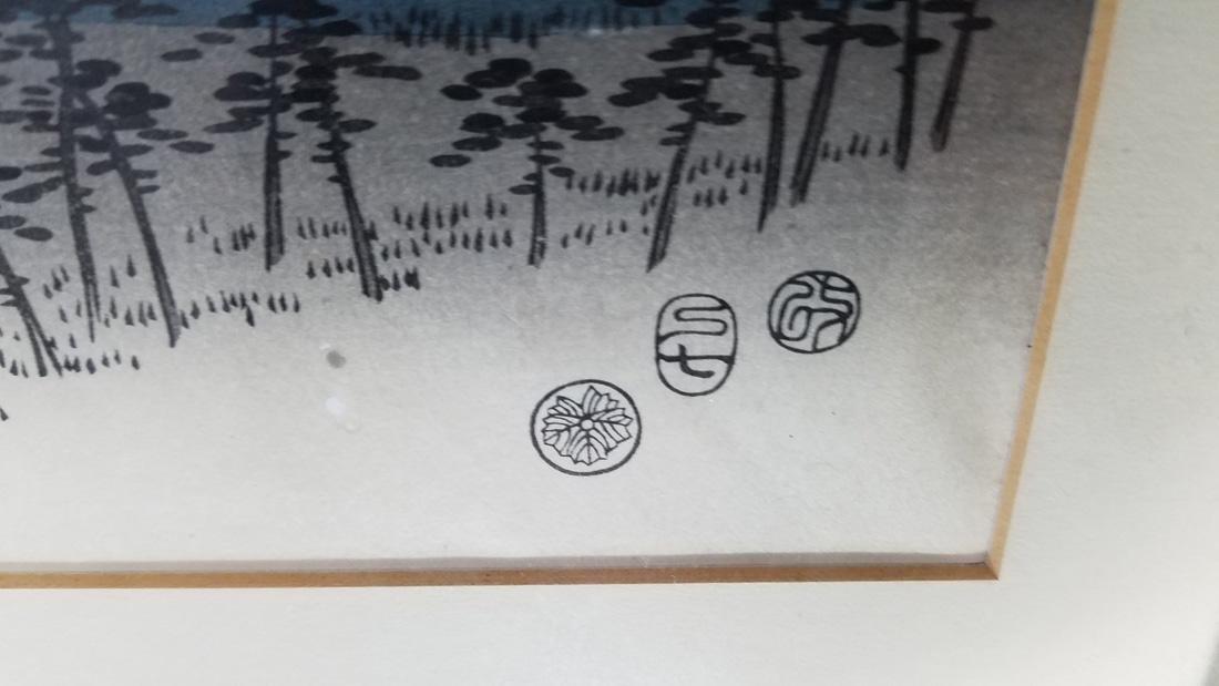 Hiroshige Woodblock, River Scene - 5