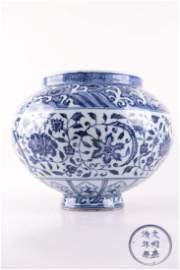 A XUANDE BLUE & WHITE JAR