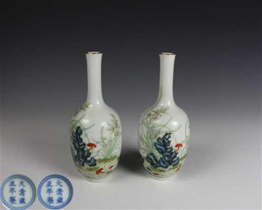 Pair Of Yongzheng Mark Long Neck Vases