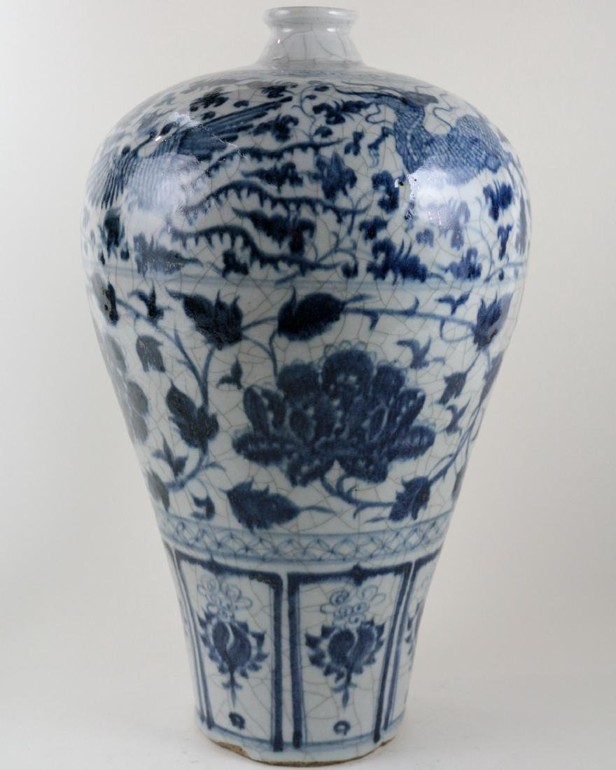 BLUE AND WHITE MEI VASE