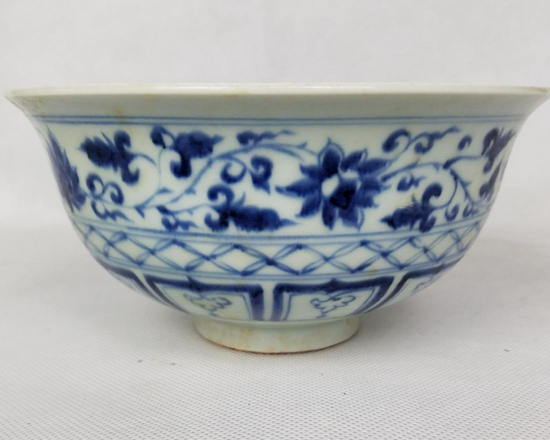 YUAN DYNASTY, A BLUE AND WHITE BOWL