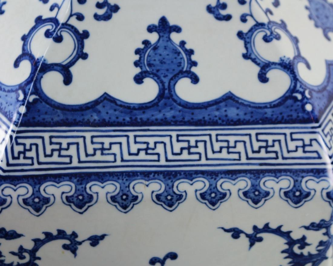 DAQING QIANLONG NIANZHI MARK BLUE&WHITE LARGE VASE - 9