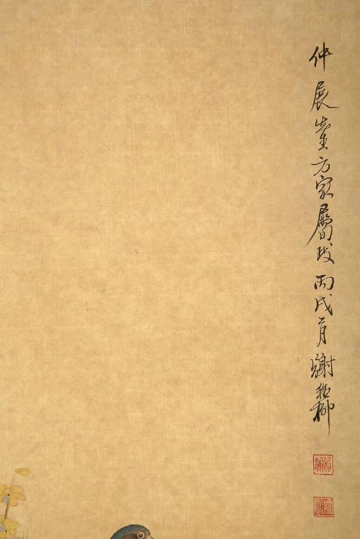 A XIEZHILIU TRADITIONAL CHINESE REALISTIC PAINTING - 5