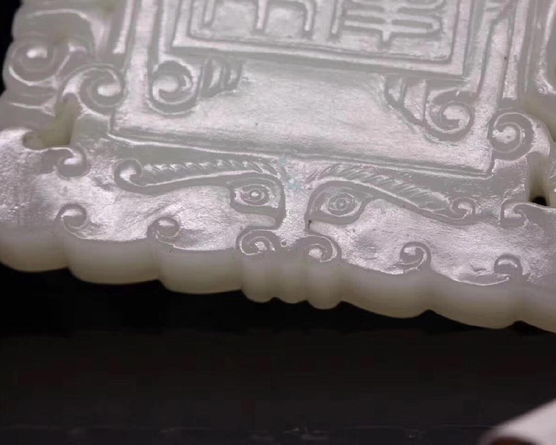 HETIAN JADE PENDANT WITH FISH DESIGN - 8
