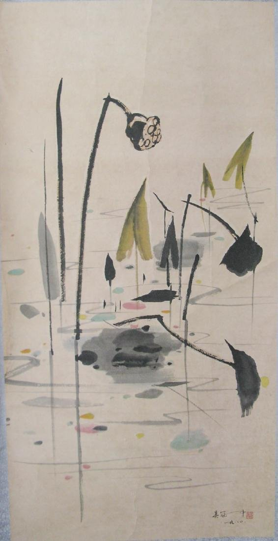 A LOTUS INK PAINTING SIGN WU GUANZHONG