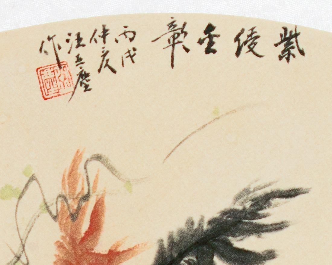 FAN-SHAPED FISH PAINTING SIGNED WANG, YACHEN - 2