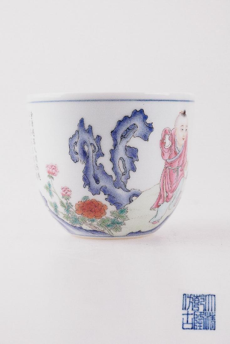 A DAQING QIANLONG NIANZHI MARK CUP