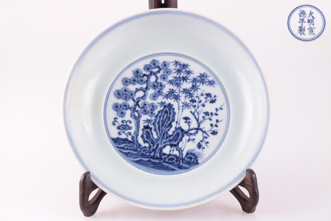 A DAMING XUANDE NIANZHIKUAN BLUE&WHITE PLATE