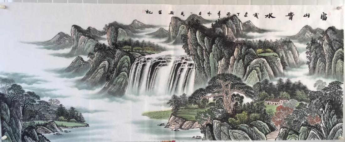 LIU YIMIN PAINTING FU SHAN GUI SHUI