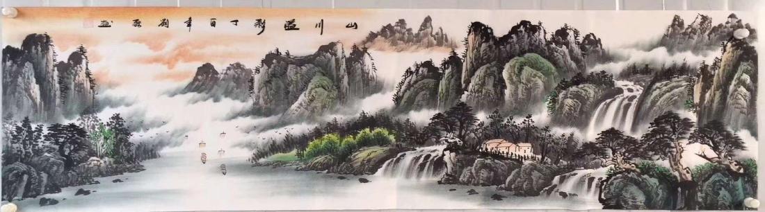 """ZHOU GUOYAO PAINTING """"XU RI DONG SHENG"""""""
