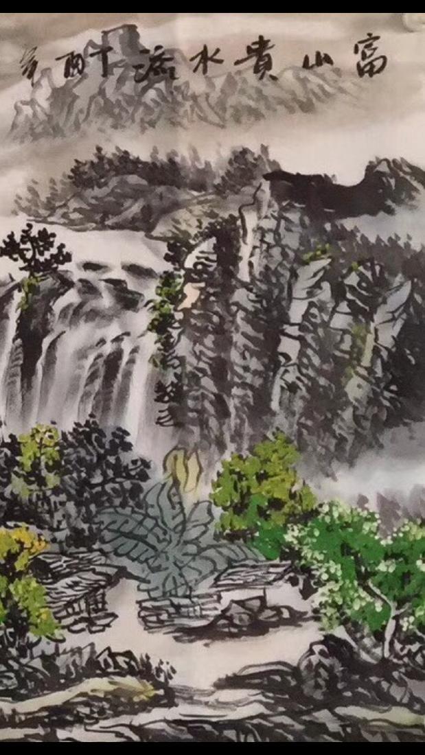 """ZHOU GUOYAO PAINTING """"FU SHAN GUI SHUI"""" - 4"""