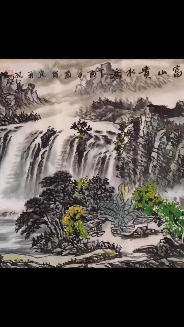 """ZHOU GUOYAO PAINTING """"FU SHAN GUI SHUI"""" - 5"""