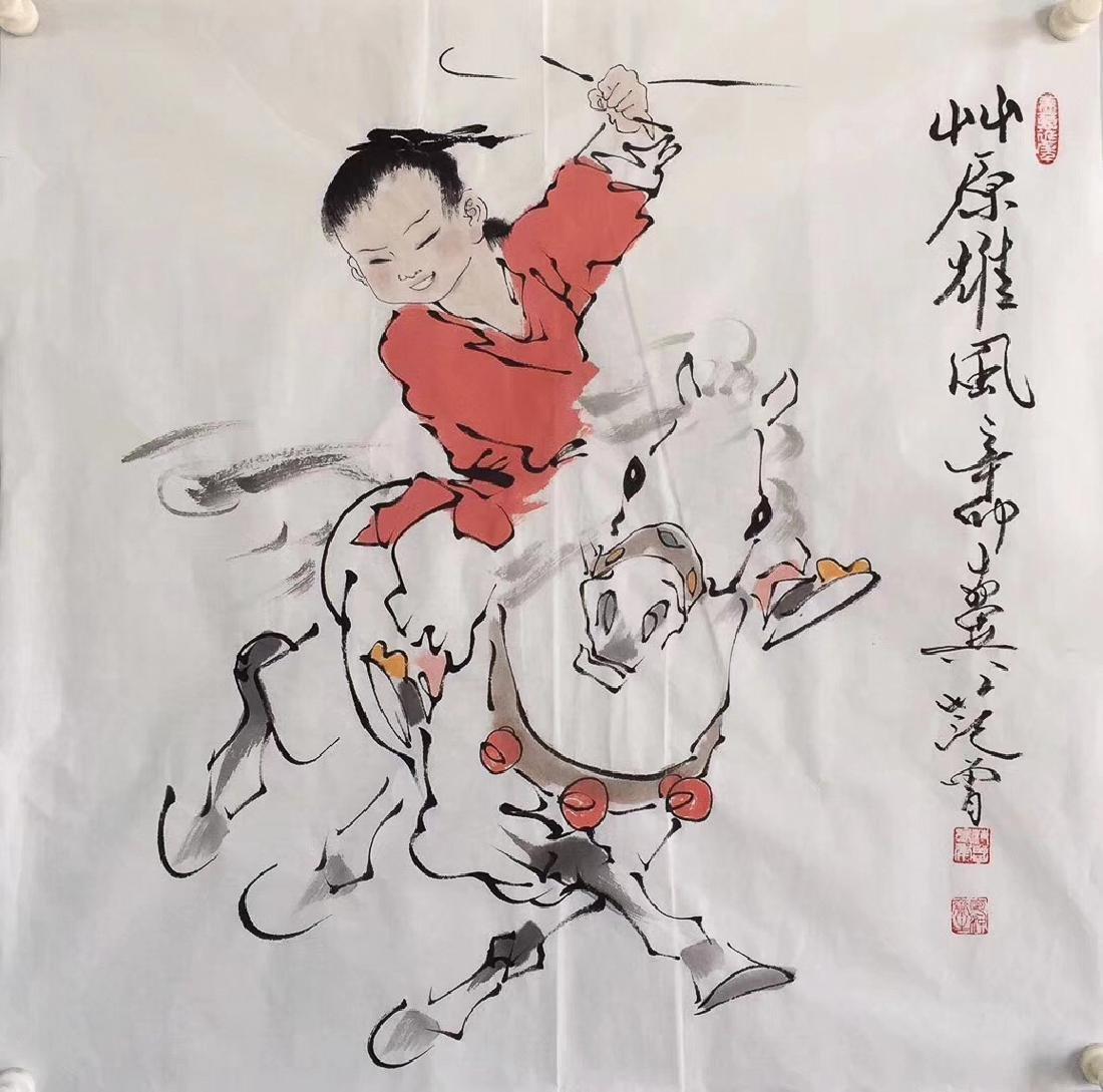 """FAN ZENG PAINTING """"ZHONG YUAN XIONG FENG"""""""