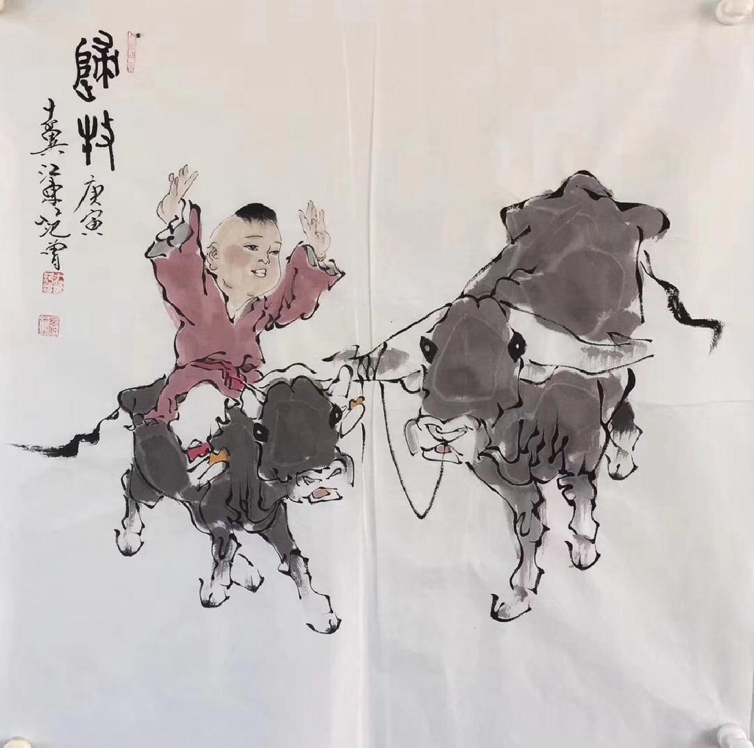 FAN ZENG PAINTING