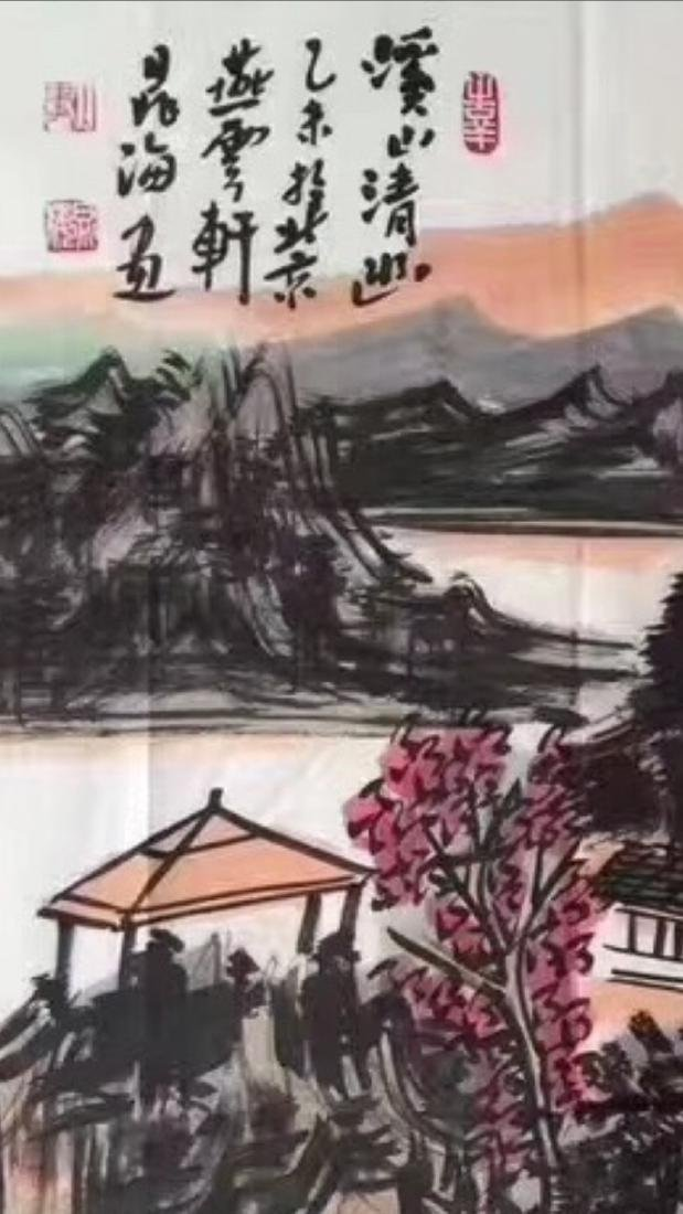 "CHAO HAI PAINTING ""LANDSCAPE PAINTING"" - 5"